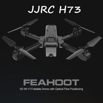 JJRC H73 Foldable Drone With 1080P 2K 5G WiFi HD Camera GPS Follow Me Gimbal Quadcopter With Bright LED Search Light RTF