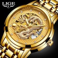 LIGE relojes para hombre, de acero inoxidable, resistente al agua, automático, mecánico, reloj con Dragón, Masculino + caja