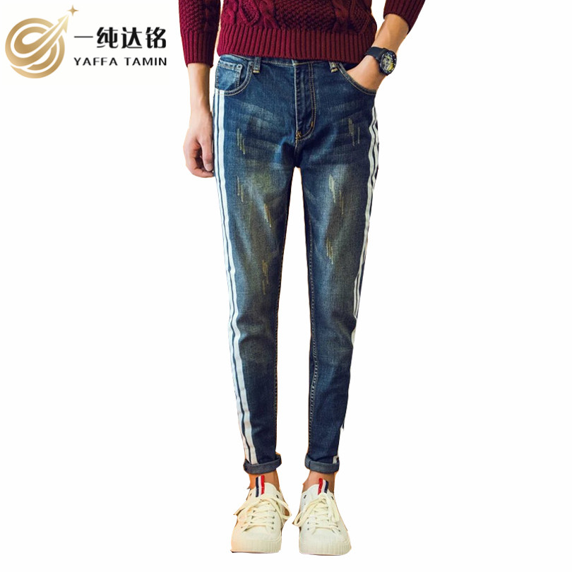 Mens Jeans Denim boy Jeans For men pants 2017 Autumn Winter Stretch Dark Blue Casual Denim Pants Slim Scratched Long Trousers