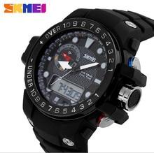 Relojes hombres Skmei marca de lujo reloj Digital de cuarzo reloj hombre militar del ejército Sport reloj relogio masculino reloj 1063