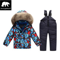 Orangemom russian winter Suit for boy Windbreaker children snow wear warm jacket coat for boys kinder parkas kids ski clothes