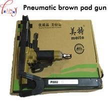 Pneumatic palm cushion gun P88U sofa cushion fastening machine gun professional for fix mattress mat gun
