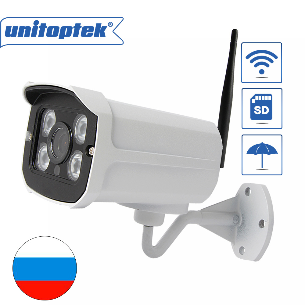 HD 720P 960P 1080P Wireless WIFI IP Camera Outdoor Night Vision 2MP Home Security Cameras CCTV Wi-Fi Cam APP CamHi P2P Onvif APP full hd ip camera 5mp with sound dome camera ip cam cctv home security cameras with audio indoor cameras onvif p2p