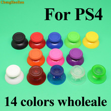 500 Colorful Replacement For PS4 controller analog Controller  grip stick domed Joystick cap mushroom rubber cap 14 Colors replacement plastic 3d joystick cap for ps4 purple 1 pair