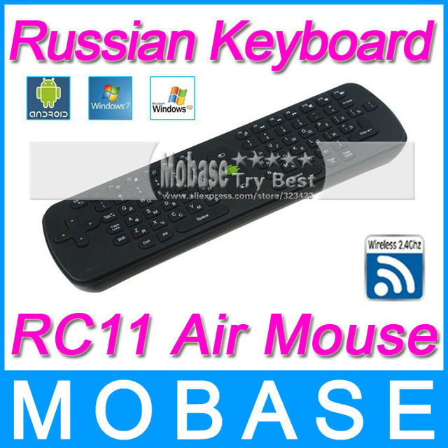 Measy RC11 Air Mouse Russian Keyboard 2.4GHz Wireless Gyroscope Handheld Remote Control for TV BOX PC Laptop Tablet Mini PC Game