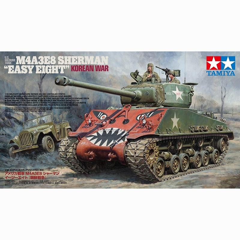 """1/35 TAMIYA 35359 M4A3E8 SHERMAN """"fácil ocho"""" modelo hobby-in Kits de construcción de maquetas from Juguetes y pasatiempos    1"""