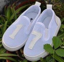 Маленькие мальчики обувь сеткой белый 17 мальчиков кроссовки маленькие девочки обувь тренеры впервые уокер плоской подошве весна лето стиль