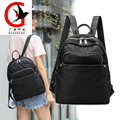 Maternity Backpack Nappy Diaper woman leisure mommy bag Oxford large capacity travel backpack  DMN-2016D041