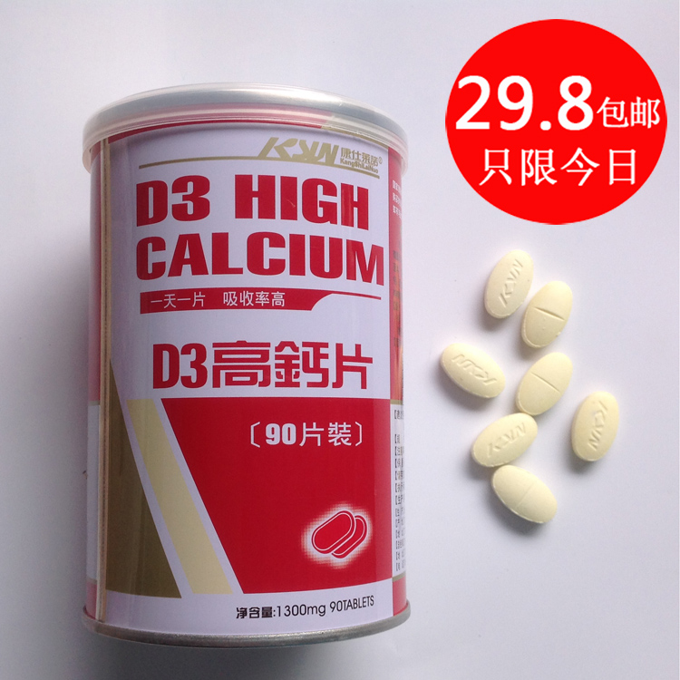 Middle-aged high calcium cramps numbness osteoporosis adult men and older women calcium