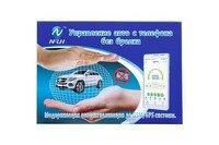 Compatible starline A9 GSM Alarm Mobile phone control car GPS Two way anti theft device control box|Burglar Alarm| |  -