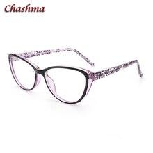 Women Degree Glasses Cat Eye Prescription Ready Anti Blue Ray Computer Working Eyewear Chameleon Lenses Photo Chromic
