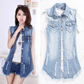 Streetwear Frayed Denim Vest Women Slim Sleeveless Shirt Spring Hole Jean Vest Coat Female Casual Blue Denim Vests Waistcoat