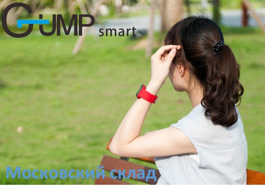 גאמפ חכם ספורט Bluetooth חכם לצפות U8 תמיכה - אלקטרוניקה חכמה