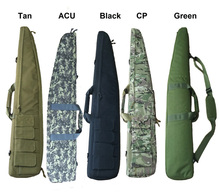 120cm Rifle Case