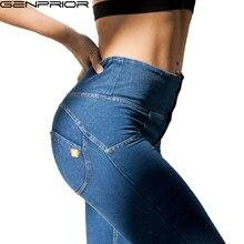 GENPRIOR High Waist Push Up Hip Denim Pants Women Elastic Fi