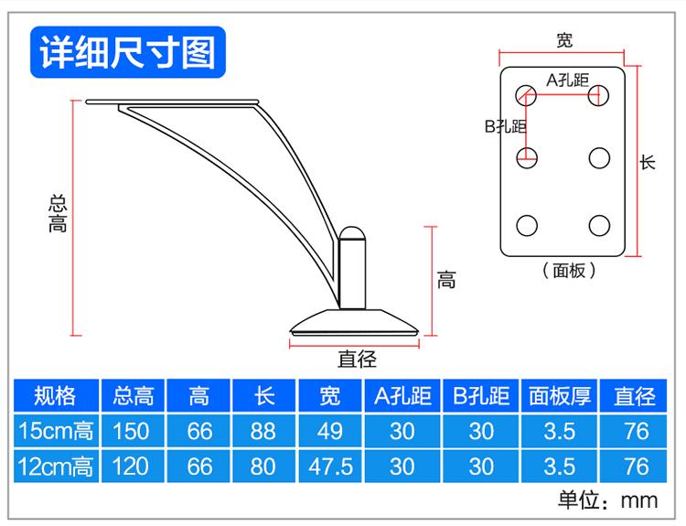 XTGJ-02 2- (2)