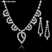 Toucheart Шарм серебряный цвет набор украшений для женщин классические