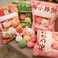 Candice guo plush toy rabbit pig dinosaur candy Unicorn pudding delicious snack ball storage package pillow cushion gift 1bag