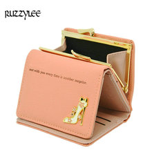 Mini Trifold Hasp Wallet Women Luxury Leather Female Purse Fashion Designer Lady Wallets Coin Pocket Women's Purses Card Holder