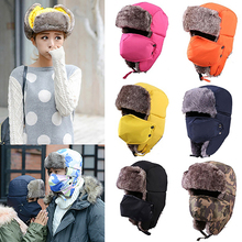 Fashion Men Women Winter Warm Trapper Ear Flap Ushanka Hat with Wind Proof  Mask(China 31e753a778f