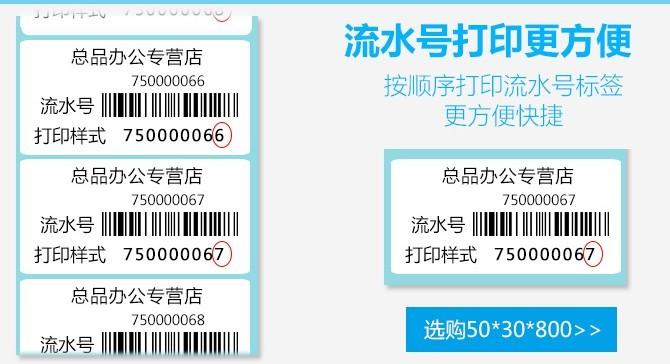 Unnamed QQ Screenshot20160515134404