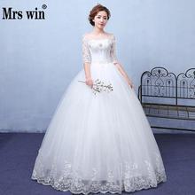 2018 New Vintage Wedding Dresses Mrs Win Half Sleeve Lace Up Ball Gown Princess Vintage Wedding
