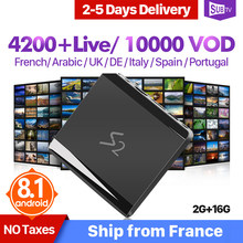 Full HD IPTV France arabe Android 8.1 Leadcool S2 2 + 16G prise en charge 4K 2.4GHz WIFI IPTV 1 an italie France arabe IP TV récepteur(China)