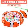 Série de brinquedos do bebê brinquedo de Pesca elétrica crianças música Palhaço magnético piscina peixe jogo família Parentalidade crianças ao ar livre brinquedo de presente 357