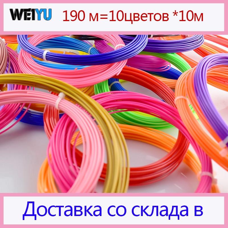 LEE FUNG 1.75mm ABS 3D Printing Filament Dimensional Accuracy 0.05 mm 2.2 LB Spool DIY Material Tools // Transparent