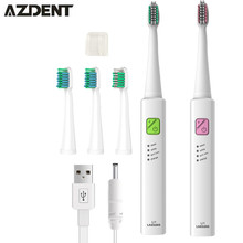 USB Charge Electric Toothbrush With 4 Replacement Brush Heads Ultrasonic Toothbrushes Sonic Rechargeable Electric Tooth Brush