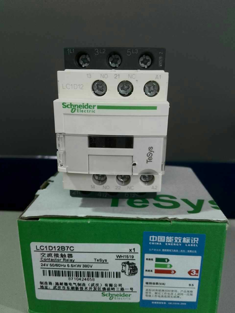 New Original Genuine LC1D12B7C NEW Ac Contactor