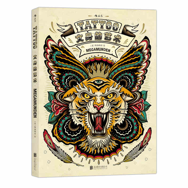 The Tattoo Colouring Book for adults relieve stress kill time painting drawing antistress coloring books libro colorear adultos great britain colouring book