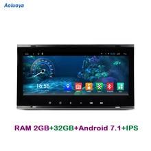 Aoluoya IPS RAM 2 GB + 32 Android 7.1 DIN voiture DVD GPS Navigation pour VW Volkswagen Touareg 2003-2010 T5 Multivan 2009 2010