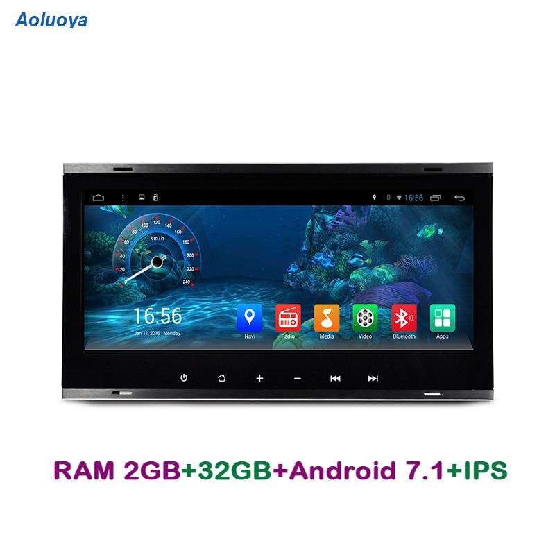 Aoluoya IPS RAM 2GB + 32GB Android 7.1 2 DIN CAR DVD Navegación GPS - Electrónica del Automóvil