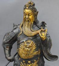 free shipping S1248 chinese bronze Gilt Stand dragon guangong guanyu Generals Hold Broadsword statue