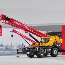 Изысканная модель из сплава 1:50 SANY SRC550 внедорожный подвесной кран инженерное оборудование литая игрушка модель Коллекция украшения