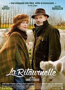 《婚姻间奏曲》2014年法国喜剧电影在线观看