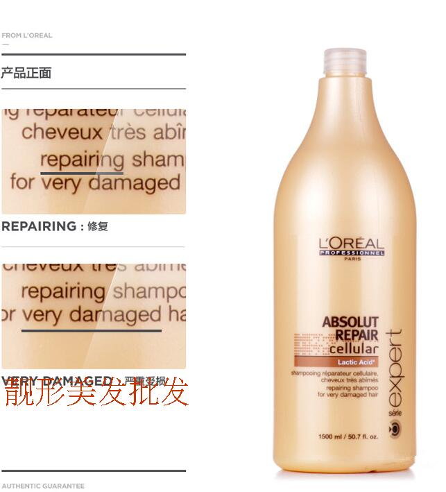 ФОТО original suitable normal ABSOLUT REPAIR Acid repairing shampoo 500ml  1500ml