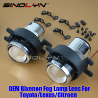 SINOLYN Waterproof OEM HID Bixenon Foglights Projector Lens Bifocal Driving Lamps Retrofit For Corolla Camry RAV4