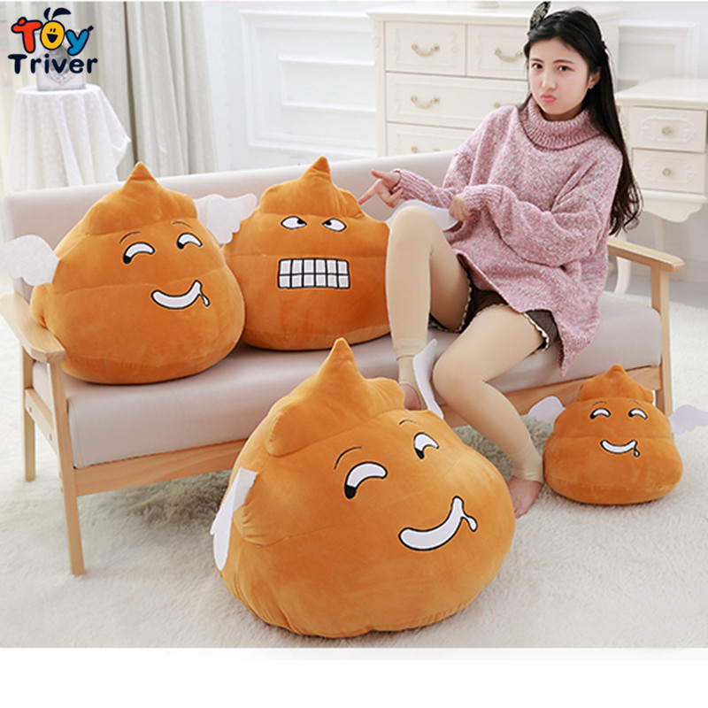 Funny Plush Simulation Shit Pillow Cushion Sleeping Toy Stuffed Doll Kids Home Office Shop Desk Decoration Birthday Gift Triver 1pc 40cm creative plush toast bread pillow toy stuffed bread cushion funny toast bread pillow for pets birthday gift decoration