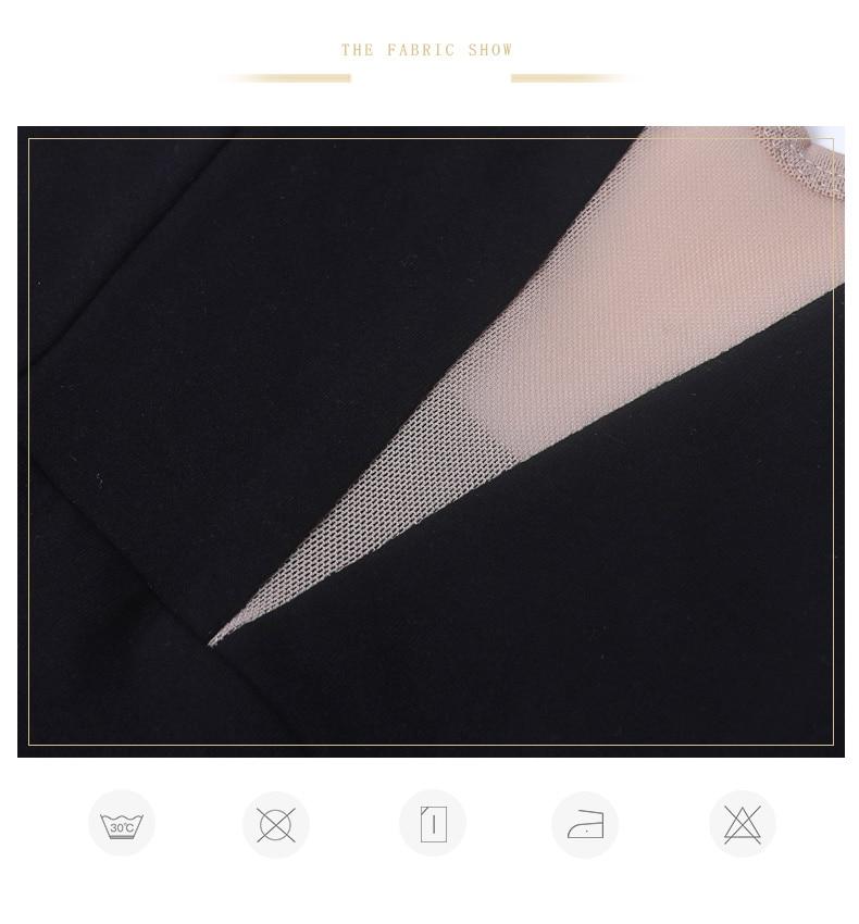 成人吊带鱼尾连体服_03