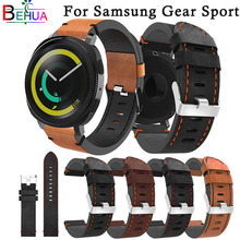 Leather loop Strap For Samsung Gear sport gear S2 Classic watch Band 20mm For Samsung Gear sport Replacement smart watch strap samsung gear s2 sport silver