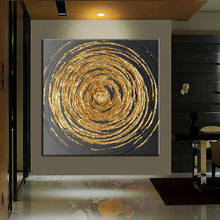 1 Piece HD Abstract 3D Wall Art Gold Leaf Texture Picture Home Decoration Living Room Canvas Print Wall Picture No Frame(China)