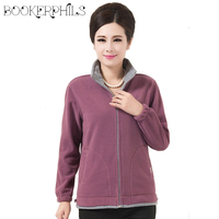 Women S Polar Fleece Fabric Sweatshirt Outerwear Autumn And Winter Quinquagenarian Women S Fleece Sports Top