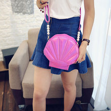Crossbody Shoulder Messenger Bag PU Leather