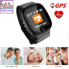 Fu&y Bill Elderly Heart rate monitor Smart Watch D100 fall-down alarm function GPS LBS WIFI Tracker for Apple Android phone