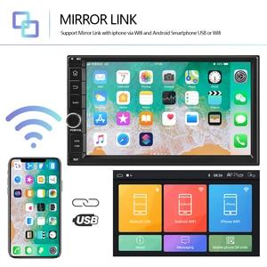 Image 5 - Podofo אנדרואיד רכב נגן מולטימדיה 2 דין 7 מגע מסך רכב רדיו אודיו Bluetooth MP5 נגן GPS מראה קישור WIFI FM רדיו