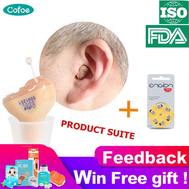 Cofoe Invisible aides auditives rehausseur Portable oreille intérieure meilleur amplificateur de son dispositif d'assistance auditive gratuit batterie A10