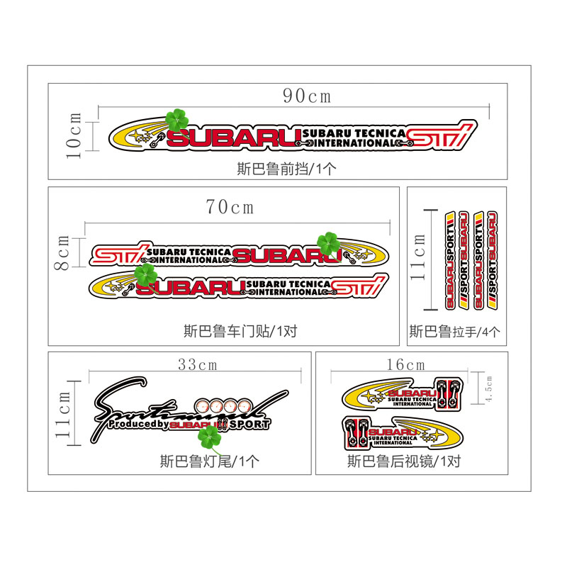 ✅Taiyao car styling Sport Car sticker para Subaru Tribeca Legacy ...