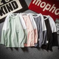 Divertente T-Shirt Uccelli Camicia Menswear Per Il Fitness Russia Uomo Tee Cime Gemelle Marchio di Moda Maglietta Panda Streetwear t711